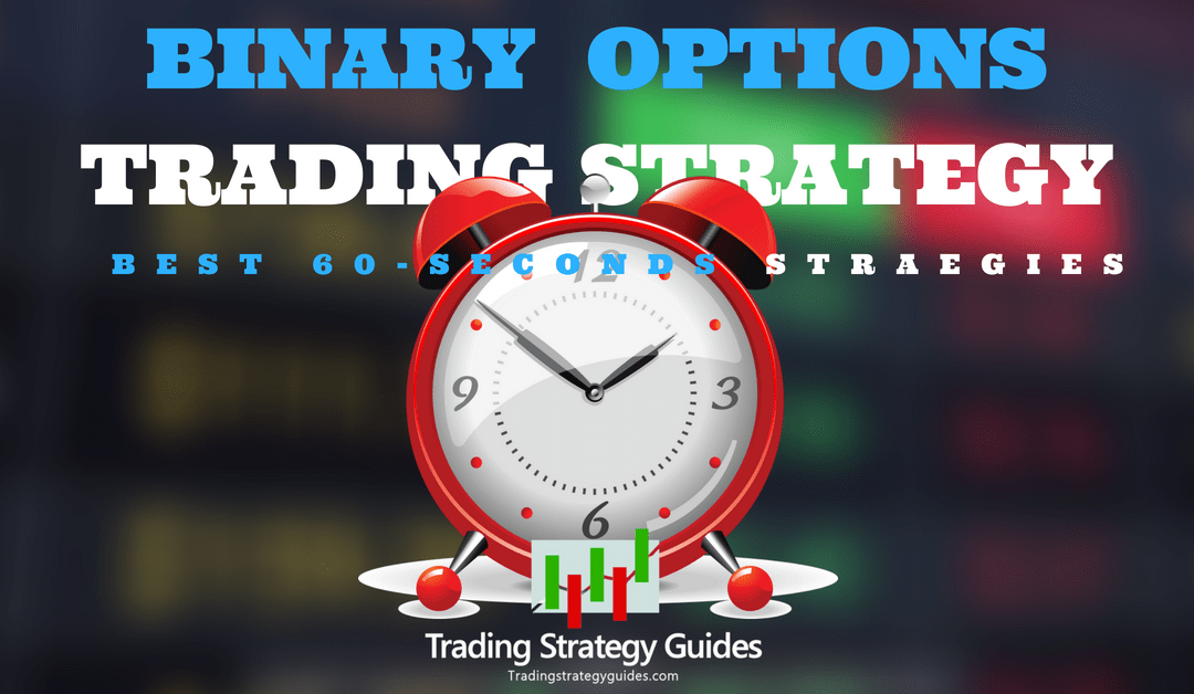 Binary Options Trading Strategy – Best 60-Seconds Strategies