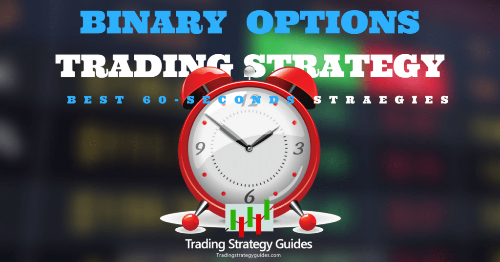 Strategies for trading 60 second binary options